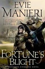 Fortune's Blight - Evie Manieri