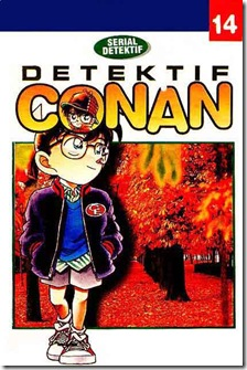 Serial Detektif Conan - Buku 14 - free ebook komik download gratis indonesia
