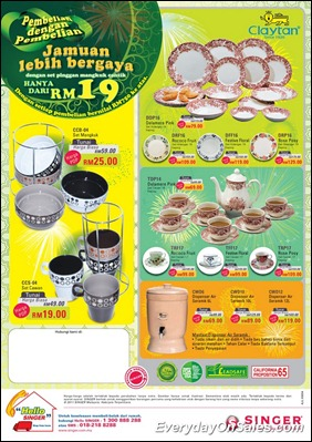 Singer-Merdeka-Raya-Promotions-2011-b-EverydayOnSales-Warehouse-Sale-Promotion-Deal-Discount