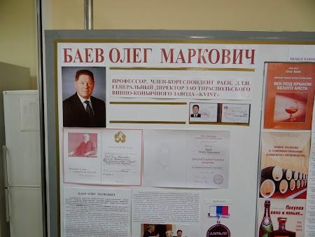 Baev Oleg Markovici, geniul de Transnistria