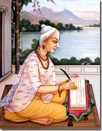Tulsidas writing