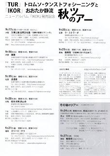 20120829shizurin-05.jpg