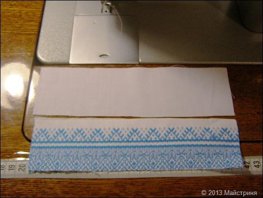 Викроїли потрібного розміру орнамент та такого ж розміру основну тканину.