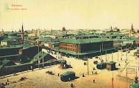 г. Казань фото нач. ХХ века