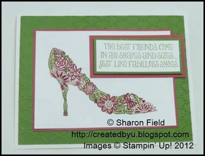 gumball green, primrose petals and whisper white