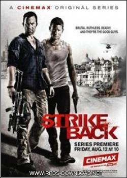 4f5682d909c7d Strike Back   1ª Temporada Completa Legendado