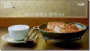 Let's.Eat.E02.mp4_000120220