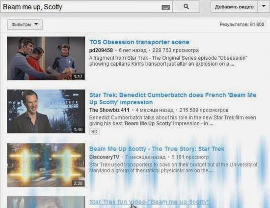 приколы youtube 2013