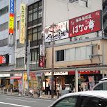 downtown shizuoka japan in Shizuoka, Sizuoka (Shizuoka) , Japan