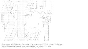 [AA]Asuna Watery eye (Sword Art Online)