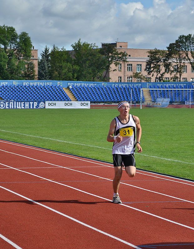 Харьковский марафон 2012 - 240
