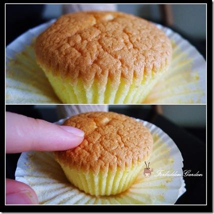Orange Cup Cake