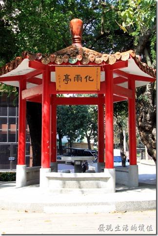 台南大學20