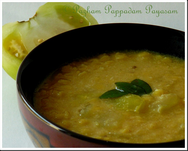 Green tomato dal/Pacha thakkali parippu curry
