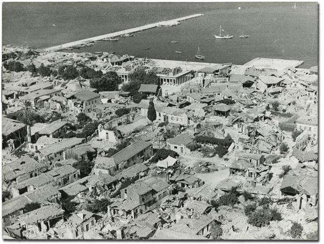 Εκδήλωση για την επέτειο 60 χρόνων από τους σεισμούς