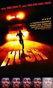 hush B [3]