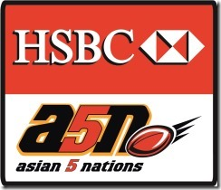 HSBC A5N Logo Stacked