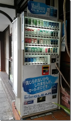 Okinawa 037