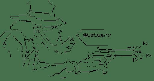 次元大介 銃(ルパン三世)