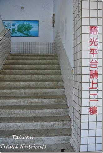 多良車站 多良國小 (34)