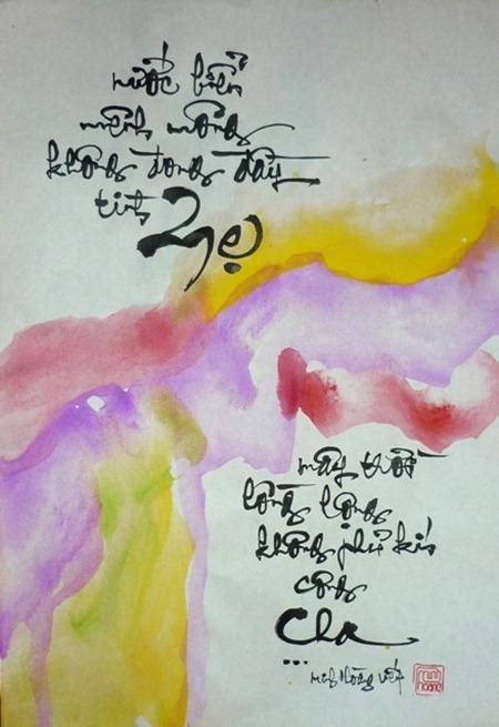 thie-vu-lan-thu-phap-sac-mau-vu-lan (10)