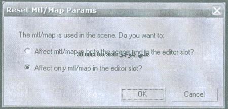 [3dstudiomax-121_07%255B2%255D.png]