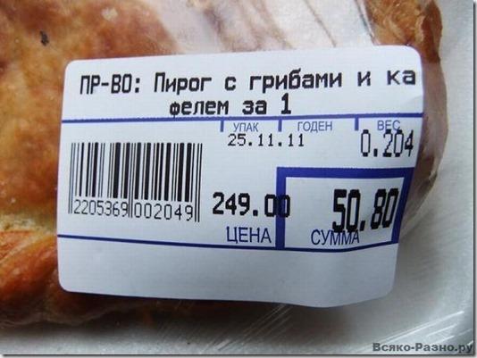vsyako-razno.ru_132307857119