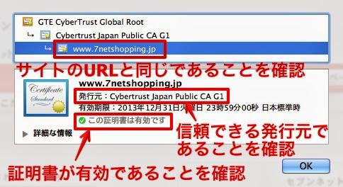 7netshopping03.jpg
