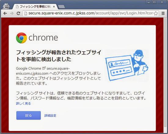 sq-eni-phishing01.jpg