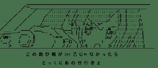 神崎・H・アリア 銃(緋弾のアリア)