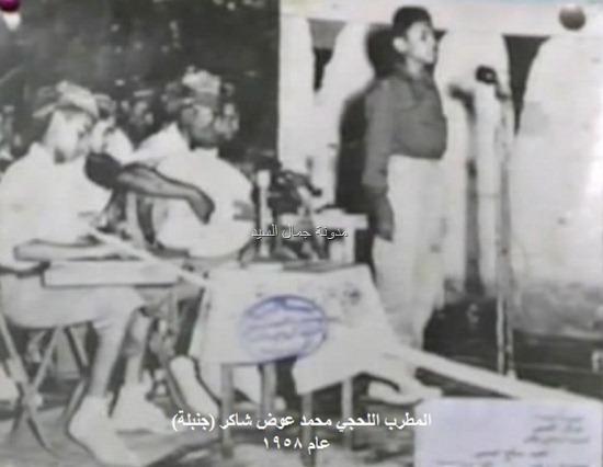 المطرب محمد عوض شاكر3