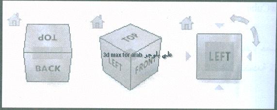 [3dstudiomax-16_03%255B2%255D.png]