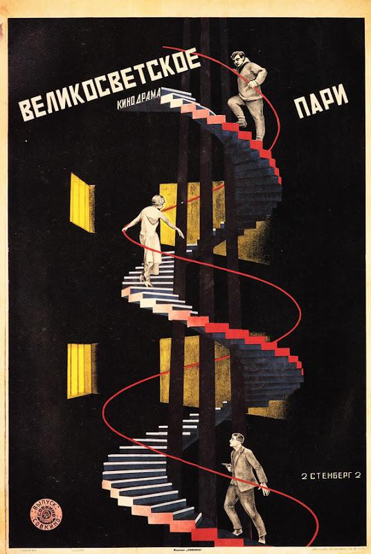 High_Society_Wager_1927.jpg