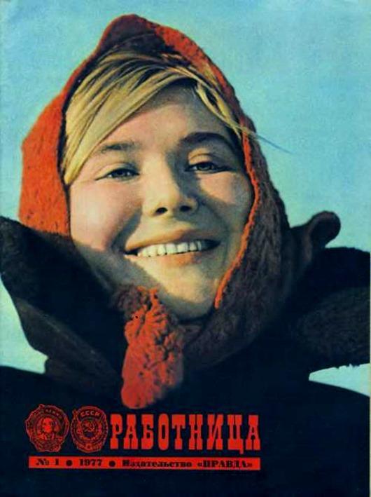 Rabotnica_1977_01