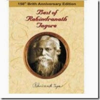 Amazon; Buy Best of Rabindranath tagore set of 5 Books at Rs.177 only