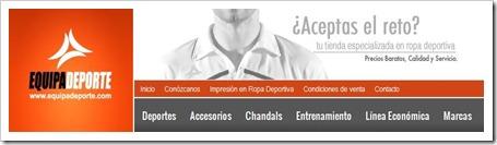 Nace EquipaDeporte.com tienda especializada en ropa y serigrafia de ropa deportiva 2012