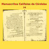 Manuscritos Califales (34)
