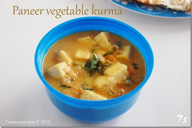 Paneer vegetable kurma pic3