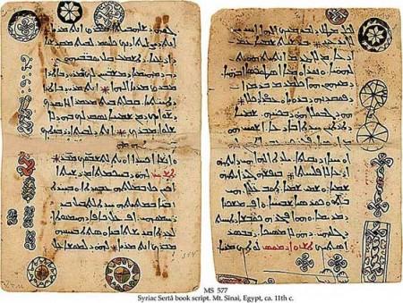 Une Bible en langue syriaque vieille de 1.500 ans découverte en Turquie
