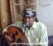 عماد السلامي2