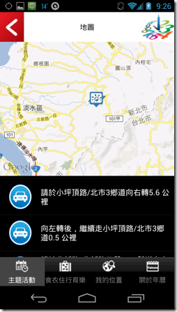 臺灣觀光年曆-04