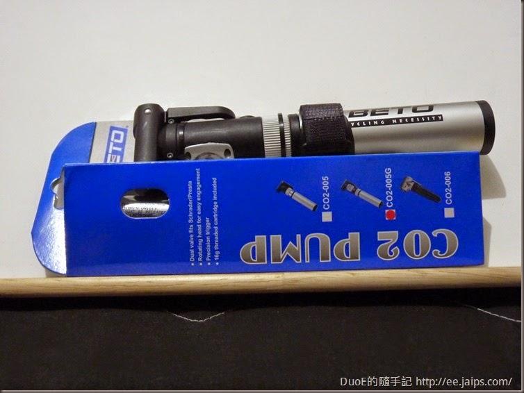 二氧化碳打氣唧筒-包裝