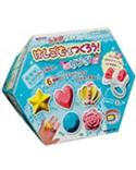 Let's Make Eraser with Microwave ~ Jewel Rings