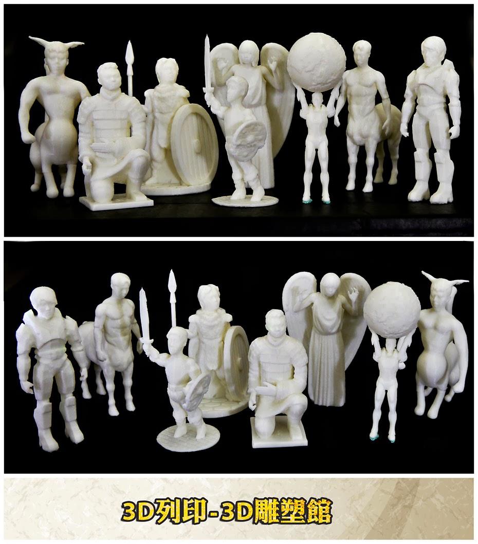 20131228_sculptures_01.jpg