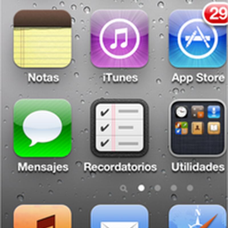 iOS 5 analizado a fondo