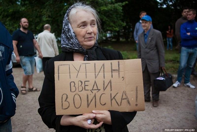 Генсек ОБСЕ осудил уничтожение украинского самолета - Цензор.НЕТ 6548