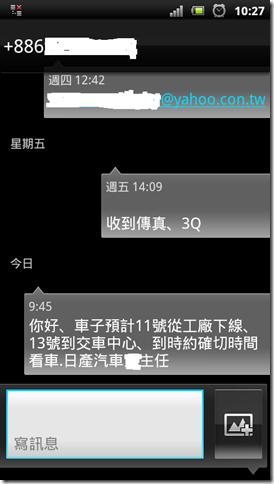 screenshot_2012-04-10_1027