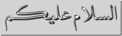 GIMP-Create logo-Arabic-chome