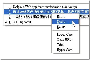 3D Clipboard-04