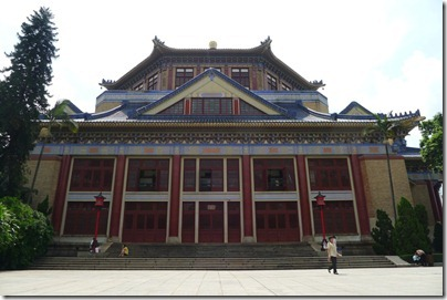 side view of Dr. Sun Yat-Sen Memorial Hall
